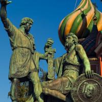«День народного единства через летопись веков»