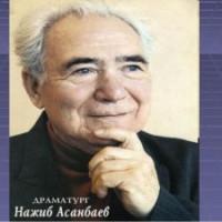 «Паша башкирской литературы»