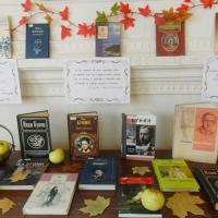 Виртуальная книжная выставка «Удивительный мир Бунина»