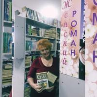 Интернет-акция «Улыбка с любимой книгой»