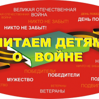 """Отрывок из поэмы Александра Твардовского """"Василий Теркин"""", """"Переправа"""
