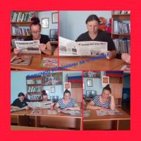 Зилаирская ЦБС#Бердяшская#сельская#модельная#библиотека